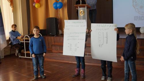Робототехника для детей РосРобот 14