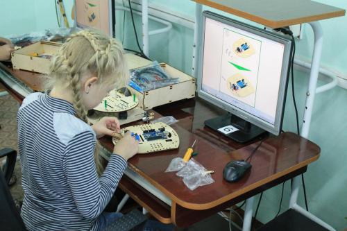 Робототехника для детей РосРобот 75