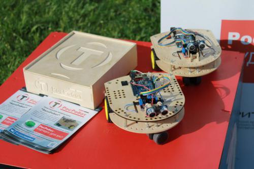 Робототехнический конструктор РосРобот 25